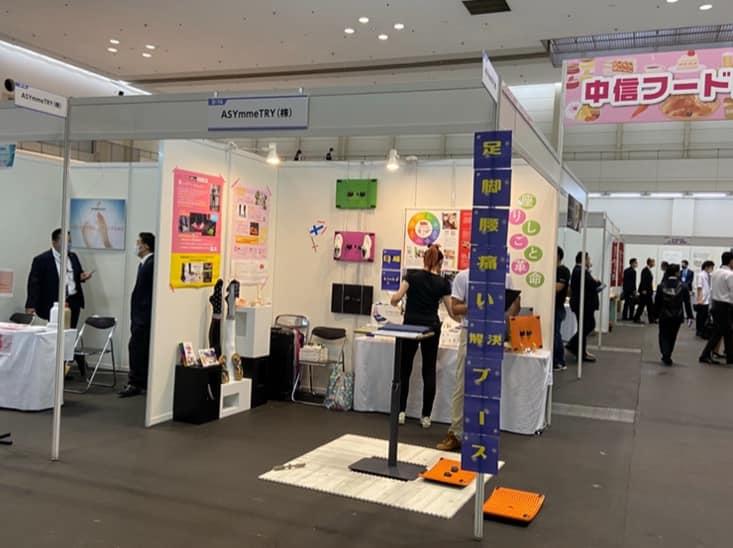 【終了報告】中信ビジネスフェア2021